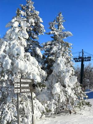 Wannatuska Ski Trailhead